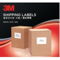Barcode Labels & Ribbon, Printers